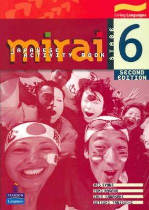Cover of Mirai Japanese Activity Book Stage 6