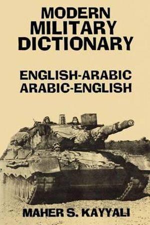 Cover of القاموس العسكري الحديث : عربي-انجليزي، انجليزي-عربي