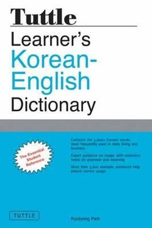 Cover of Tuttle Learner's Korean-English Dictionary