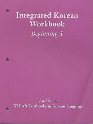 Cover of Integrated Korean Workbook