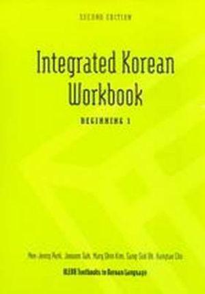 Cover of Integrated Korean Workbook