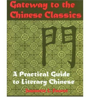 Cover of Gateway to the Chinese classics