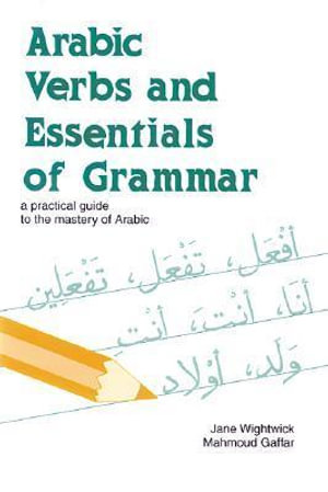 Cover of Arabic Verbs and Essentials of Grammar