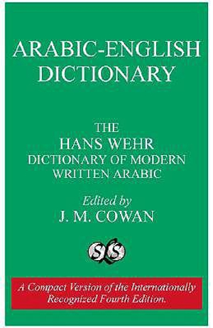 Cover of A Dictionary of Modern Written Arabic