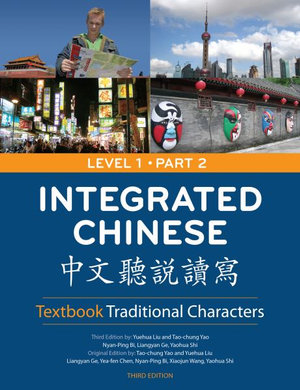 Cover of Integrated Chinese, Level 1