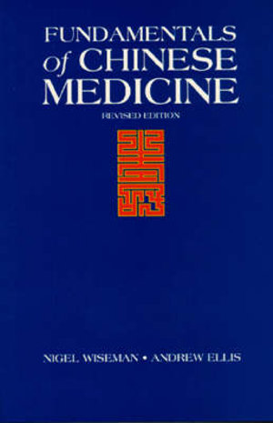 Cover of Fundamentals of Chinese Medicine