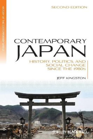 Cover of Contemporary Japan