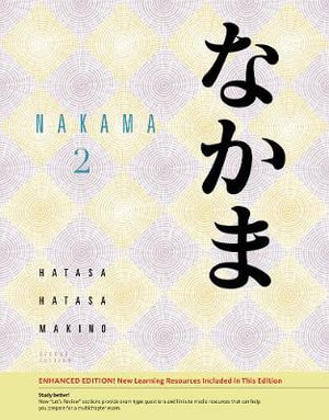 Cover of Nakama 2, Enhanced