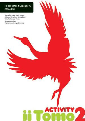 Cover of Ii tomo