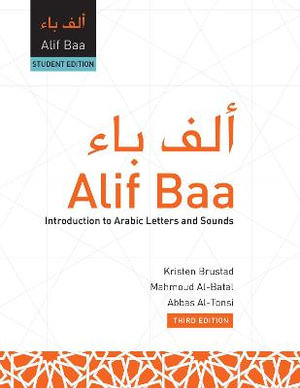 Cover of Alif Baa Introduction to Arabic Sounds and Letters 3ed