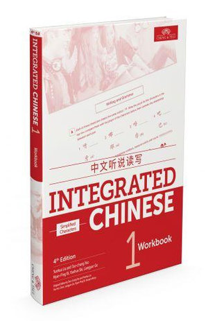 Cover of Integrated Chinese 1, Workbook, Simplified Characters