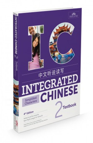 Cover of Integrated Chinese 2 Textbook Simplified Chinese