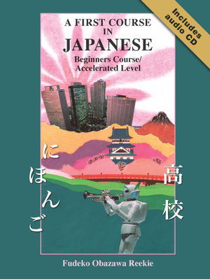 Cover of A First Course in Japanese