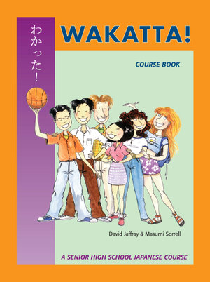 Cover of Wakatta! Coursebook