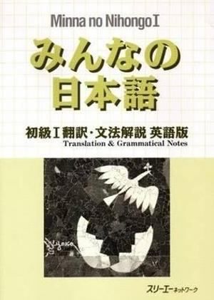 Cover of Bunpō Kaisatsu Eigoban
