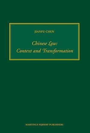 Cover of Chinese Law