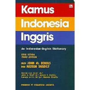 Cover of An Indonesian-English dictionary